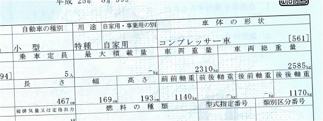 20130830